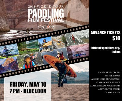 2019 Paddling Film Fest Ticket
