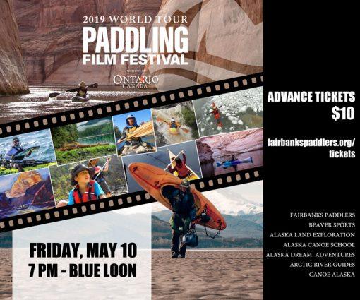 2019 Paddling Film Fest Ticket